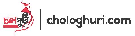Chologhuri
